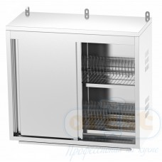 Wall mounted storage cabinet Orest WCSL-2.2-DS