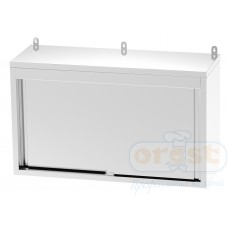 Wall mounted storage cabinet Orest WCSL-2 (sliding doors)